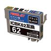 ICBK62.jpg