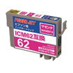 ICM62.jpg