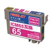 ICM65.jpg