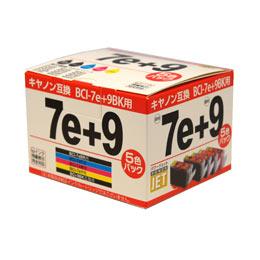 BCI-7e+9/5MP 互換 汎用インク