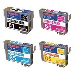 IC61/65 4色BOX ICBK61/ICC65/ICM65/ICY65 互換 汎用インク