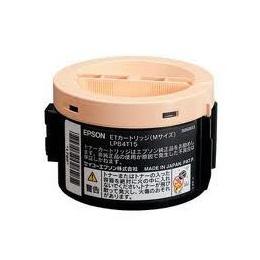 LPB4T14 / LPB4T15 大容量 純正トナー