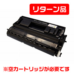 プロセスカートリッジ LB319A / LB319B 純正・汎用トナー