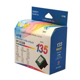 HP135.jpg