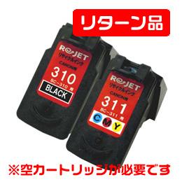 BC-310/BC-311 リサイクルインク