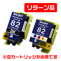 ICBK82/ICCL82 リサイクルインク