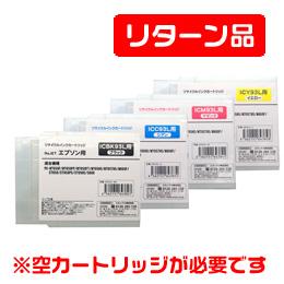 ICBK93L/ICC93L/ICM93L/ICY93L リサイクルインク