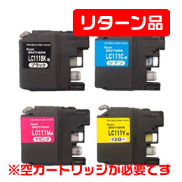 LC111BK/LC111C/LC111M/LC111Y リサイクルインク