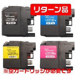 LC213BK/LC213C/LC213M/LC213Y リサイクルインク