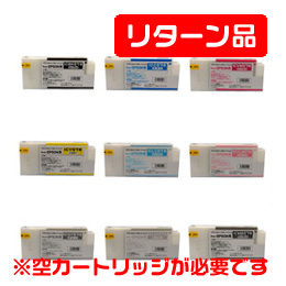 ICBK57/ICC57/ICVM57/ICY57/ICLC57/ICVLM57/ICGY57/ICLGY57/ICMB57 リサイクルインク
