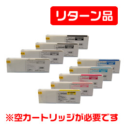 ICBK58/ICC58/ICVM58/ICY58/ICLC58/ICVLM58/ICGY58/ICLGY58/ICMB58 リサイクルインク