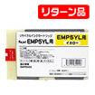 EMP5YL イエロー リサイクルインク