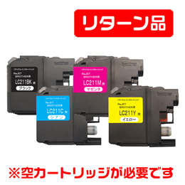 LC211BK/LC211C/LC211M/LC211Y リサイクルインク