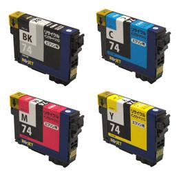 ICBK74/ICC74/ICM74/ICY74 4色セット リサイクルインク