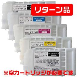 SC1BK35/SC1C35/SC1M35/SC1Y35/SC1MB35 5色セット リサイクルインク