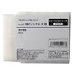 ES15ICBK94 ブラック リサイクルインク