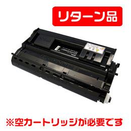 LPB3T24 / LPB3T25 大容量 リサイクルトナー