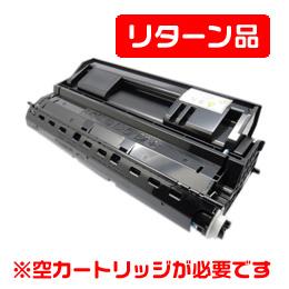 CT350760/CT350761 大容量 リサイクルトナー