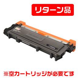 CT202334 ブラック リサイクルトナー