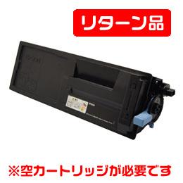LPB3T26 ブラック リサイクルトナー