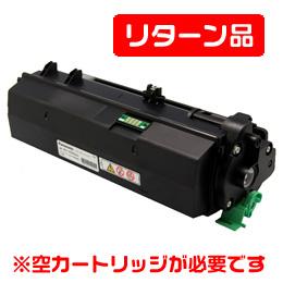 MV-HPRB30A ブラック リサイクルトナー