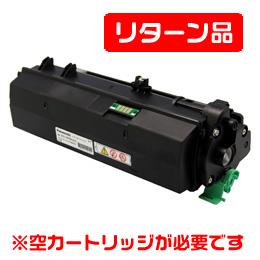 MV-HPRBS30A ブラック リサイクルトナー