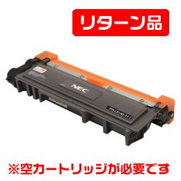 PR-L5140-11 ブラック リサイクルトナー