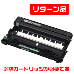PR-L5140-31 ブラック リサイクルドラム