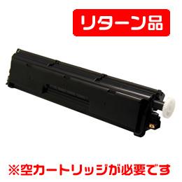 PR-L9100C-33 ブラック リサイクルトナー