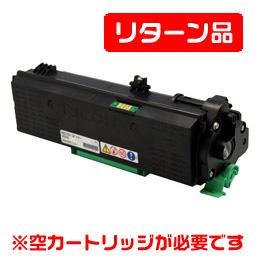 SPトナー4500 ブラック リサイクルトナー