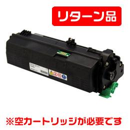 SPトナー4500H ブラック リサイクルトナー