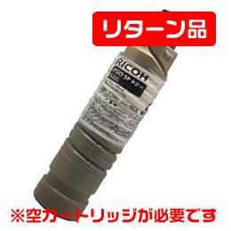 IPSiO SPトナー8200 ブラック リサイクルトナー