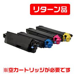 TK-5141K/TK-5141C/TK-5141M/TK-5141Y リサイクルトナー