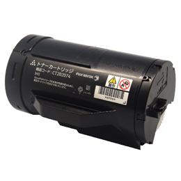 CT202074 ブラック リサイクルトナー