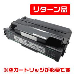 RIFAXタイプ6000 ブラック リサイクルトナー