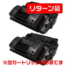 トナーカートリッジ039H ブラック(2個セット) リサイクルトナー