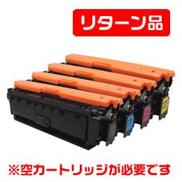 カートリッジ040HK/カートリッジ040HC/カートリッジ040HM/カートリッジ040HY リサイクルトナー