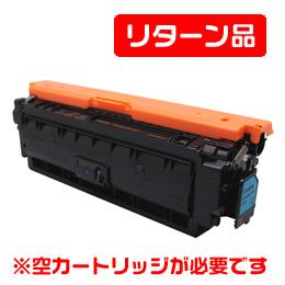 カートリッジ040HC リサイクルトナー
