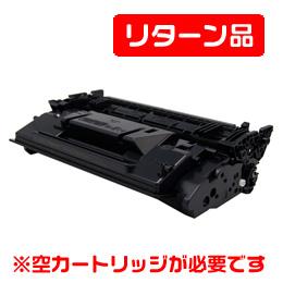 カートリッジ041 ブラック リサイクルトナー