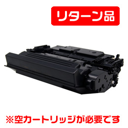 カートリッジ041H ブラック リサイクルトナー