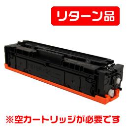 カートリッジ045K ブラック リサイクルトナー