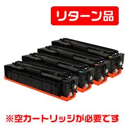 カートリッジ045HK/カートリッジ045HC/カートリッジ045HM/カートリッジ045HY リサイクルトナー