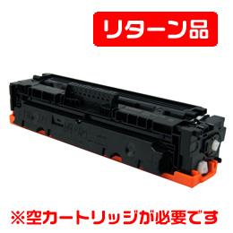 カートリッジ046K ブラック リサイクルトナー