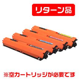 カートリッジ329K/カートリッジ329C/カートリッジ329M/カートリッジ329Y リサイクルトナー