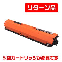 カートリッジ329K ブラック リサイクルトナー