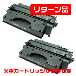 カートリッジ519Ⅱ大容量 ブラック リサイクルトナー