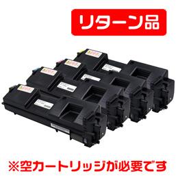 SPC350HK/SPC350HC/SPC350HM/SPC350HY リサイクルトナー