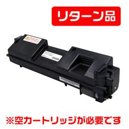 SPC350HK ブラック リサイクルトナー