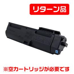 LPB4T24 ブラック リサイクルトナー