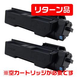 LPB4T26 ブラック リサイクルトナー